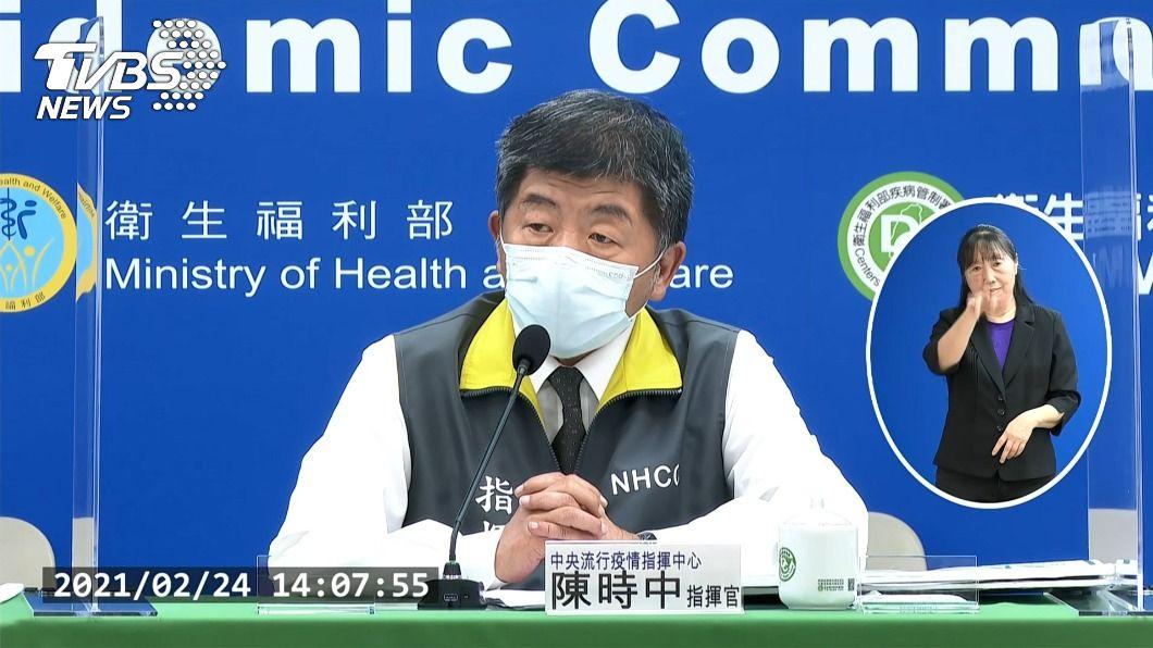 防疫指揮官陳時中。(圖/TVBS) 採購輝瑞BNT疫苗受阻 陳時中:從沒提過哪國干擾
