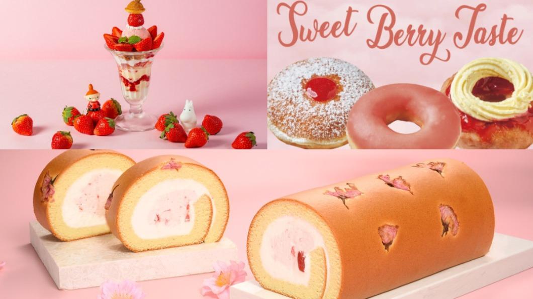 4大甜點品牌推出粉紅草莓季。(圖/翻攝自Moomin Cafe 嚕嚕米主題餐廳 FB、Krispy Kreme官網、亞尼克官網) 買1送1、草莓季夢幻登場 4大甜點「3月優惠」快看