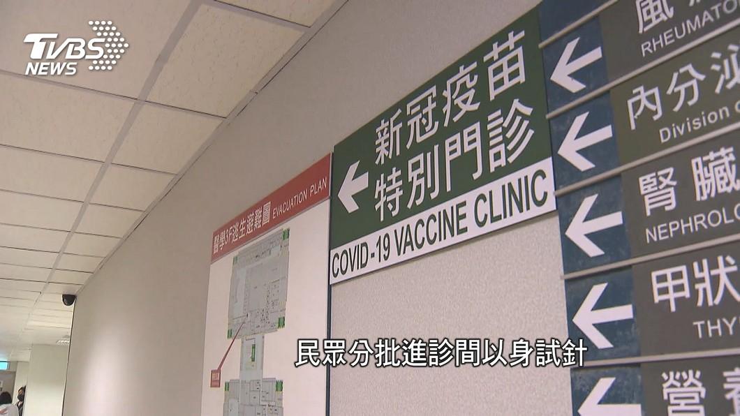 以身試針!「2期新冠疫苗測試」 受試者曝自白