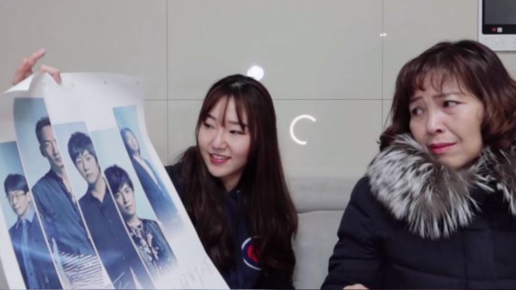 圖/翻攝自韓國老師 寶妮Bunny youtube 韓國媽媽瘋「五月天」! 念團員名字超標準