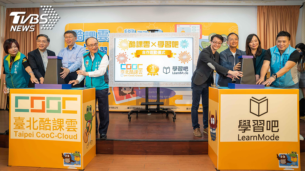 學習吧與台北酷課雲合作強化線上教學,導入學習吧AI語音辨識功能(圖/TVBS) 學習吧攜手台北酷課雲 官民協力創新數位學習資源