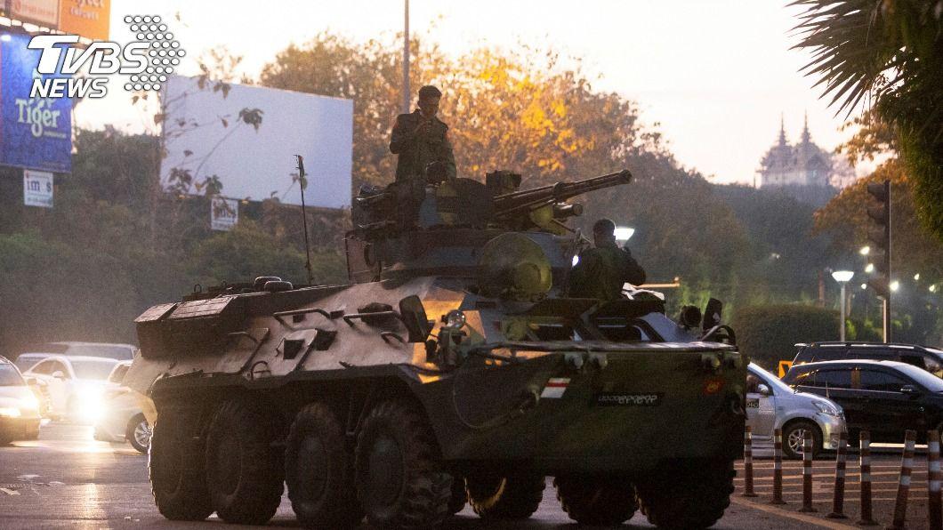 緬甸政變軍方掌權 選委會主席:大選結果無效