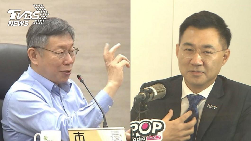 江啟臣邀柯文哲參加「願景2030」論壇,被解讀為藍白合作起手式。(圖/TVBS) 藍白同台掀熱議 柯批國民黨「打假球」網路聲量狂飆