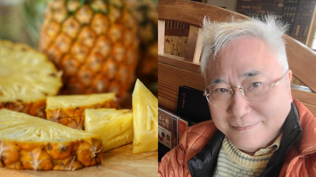 我來買!日本名醫喊「現在起只吃台灣鳳梨」