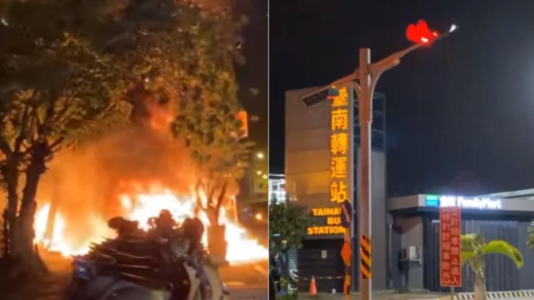 台南轉運站旁大火!「爆炸聲不斷」36機車燒毀