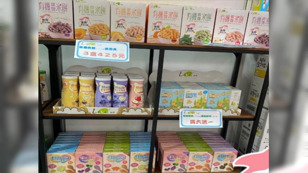 樂扉寶寶6款米餅遭下架。(圖/翻攝自樂扉食品臉書) 寶寶米餅「工業氮氣填充」流入市面 業者:我只在意成本