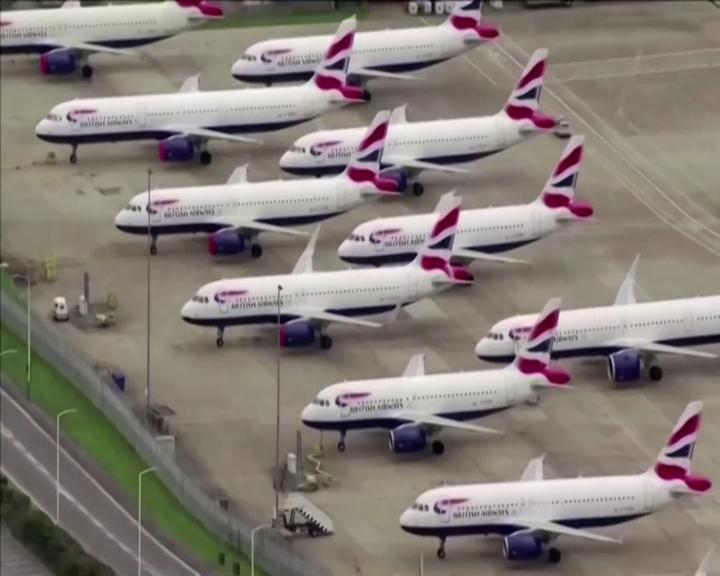 """英機場收""""新冠稅"""" 彌補疫情期營運損失"""