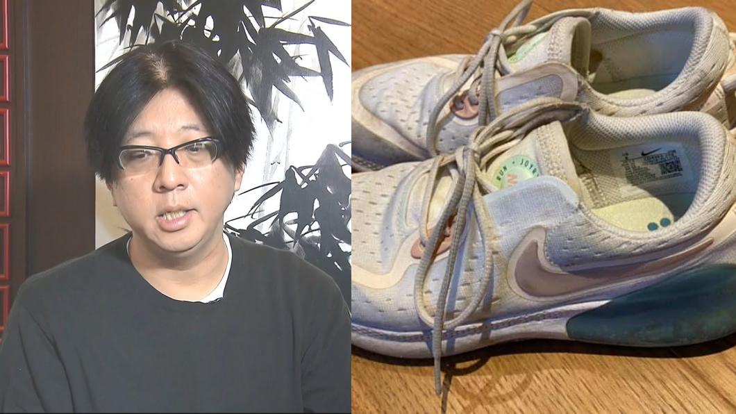 (圖/翻攝自(右)陸元琪臉書、(左)TVBS資料畫面) 袁惟仁女兒遭師霸凌丟鞋 校方道歉:願買同款新鞋還她