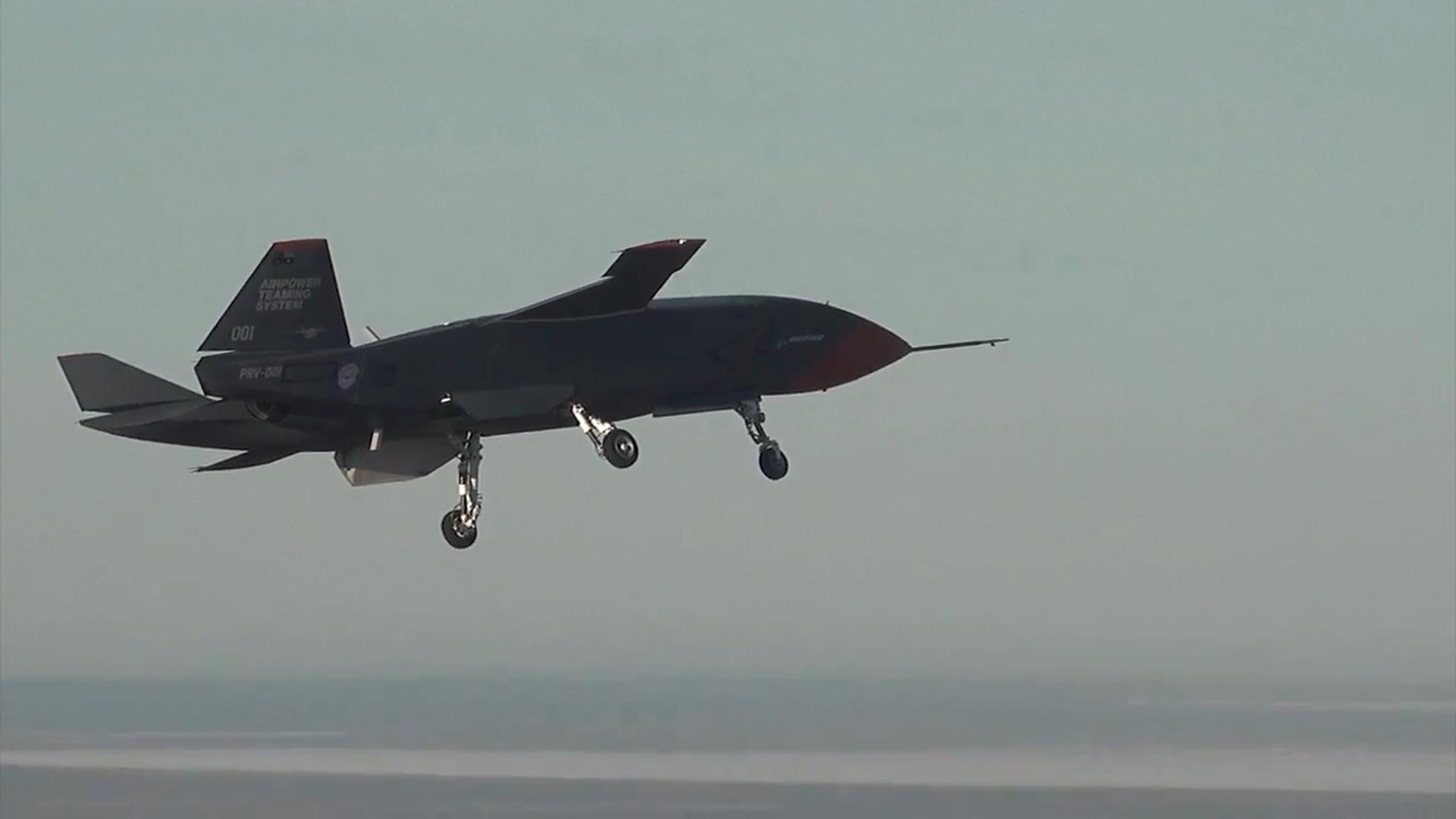 美澳研發無人戰機成功試飛 將執行護衛任務