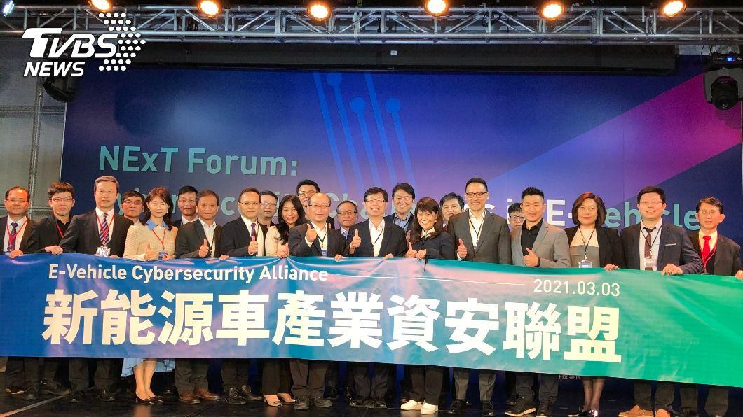 鴻海研究院舉辦資安論壇。(圖/中央社) MIH電動車聯盟逾800家 台灣作資安試驗場域