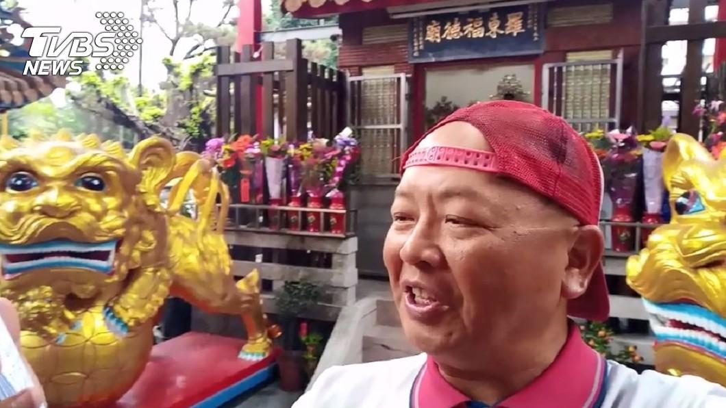 「黃宏成台灣阿成世界偉人財神總統」認為改名確實可改運。(圖/TVBS) 全台最長姓名換人!他驚見「衰神、寶貝小心肝」籲改名