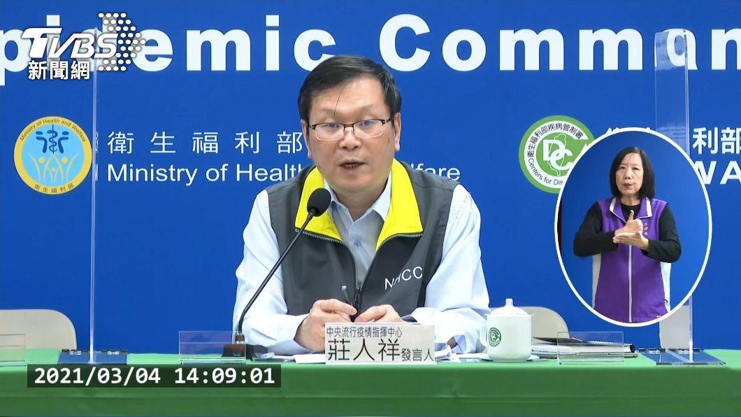 疫情指揮中心發言人莊人祥。(圖/TVBS) AZ疫苗沒虧待台灣 泰國、越南首批皆收到11.7萬劑