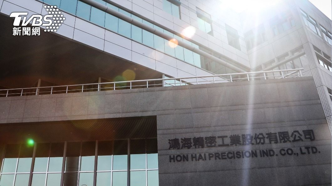 鴻海集團。(圖/中央社) 鴻海全球專利逾4萬件 近兩年2成布局3+3領域