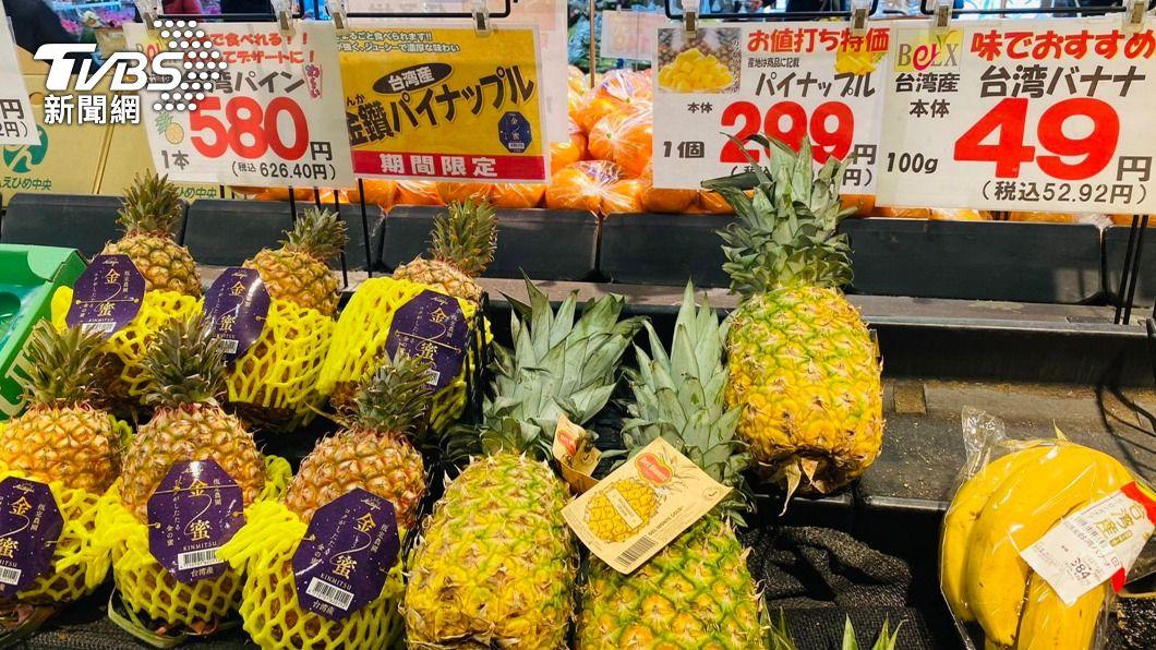 日本人挺台灣,紛紛前往超市購買鳳梨。(圖/中央社資料照) 日挺台買鳳梨讚「好甜好吃」 超市忙翻客急尋:哪有賣?