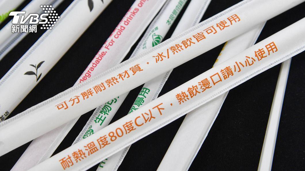 銘安科技所生產的生物可分解塑膠吸管。(圖/中央社) 一支可分解吸管 化工博士拿下蘋果、星巴克訂單