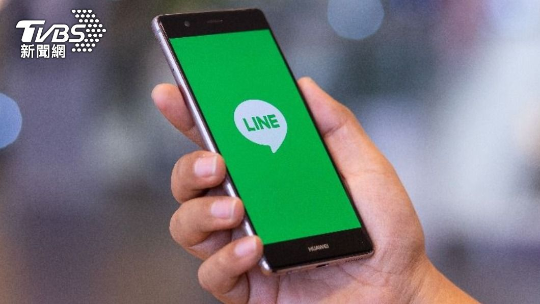 LINE Pay驚傳當機。(示意圖/shutterstock 達志影像) LINE Pay中午驚大當機!網哀號:根本不能付款