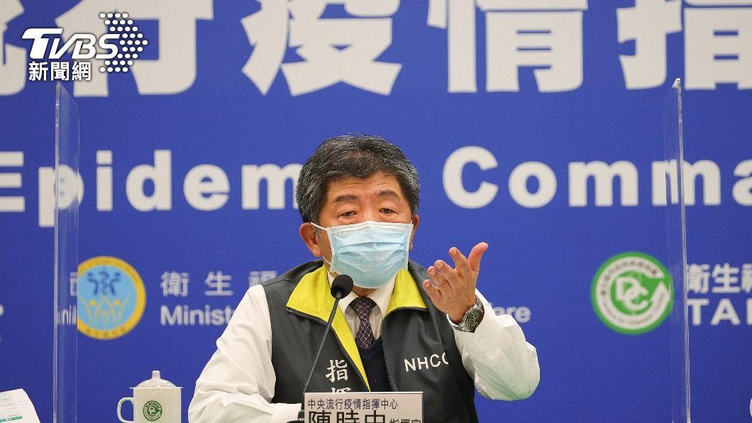國內外疫情、疫苗接種進度 陳時中下午說明