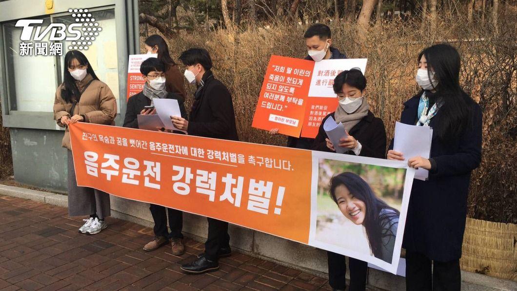 女兒赴韓遭酒駕撞死 求刑6年家屬轟:判太輕