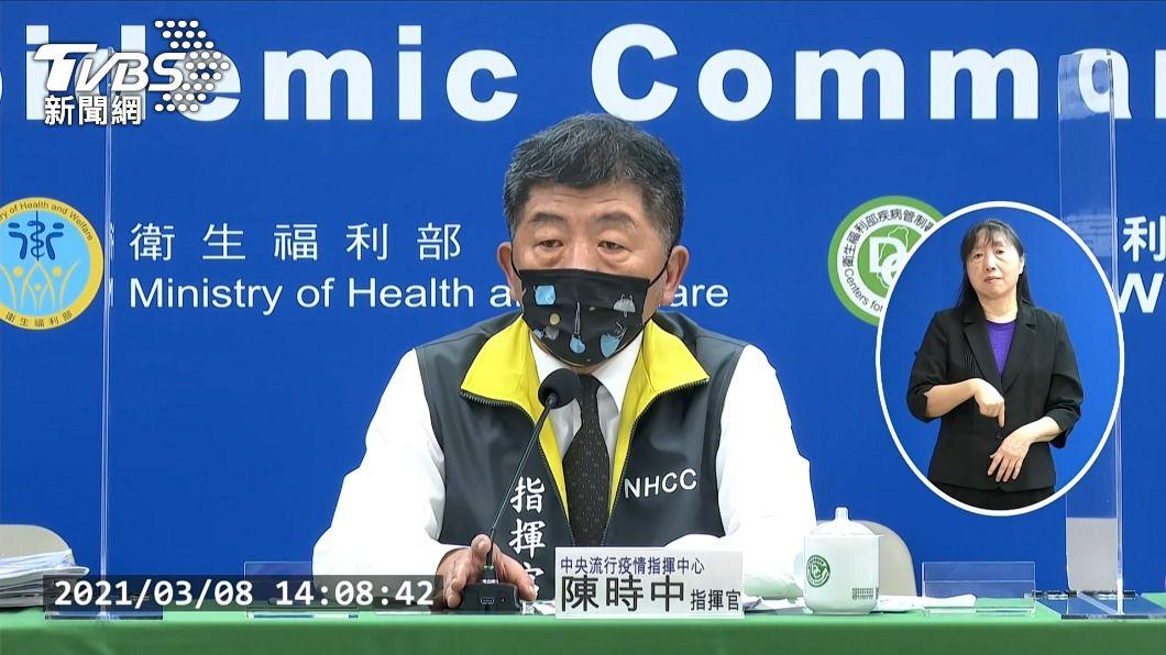 指揮官陳時中。(圖/TVBS) AZ疫苗封緘檢驗6+1項 陳時中:進度順利