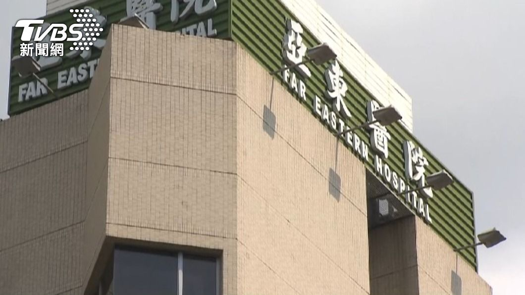 亞東醫院已有7人確診新冠肺炎。(圖/TVBS) 院內感染危機!亞東醫院病患以及看護共7確診