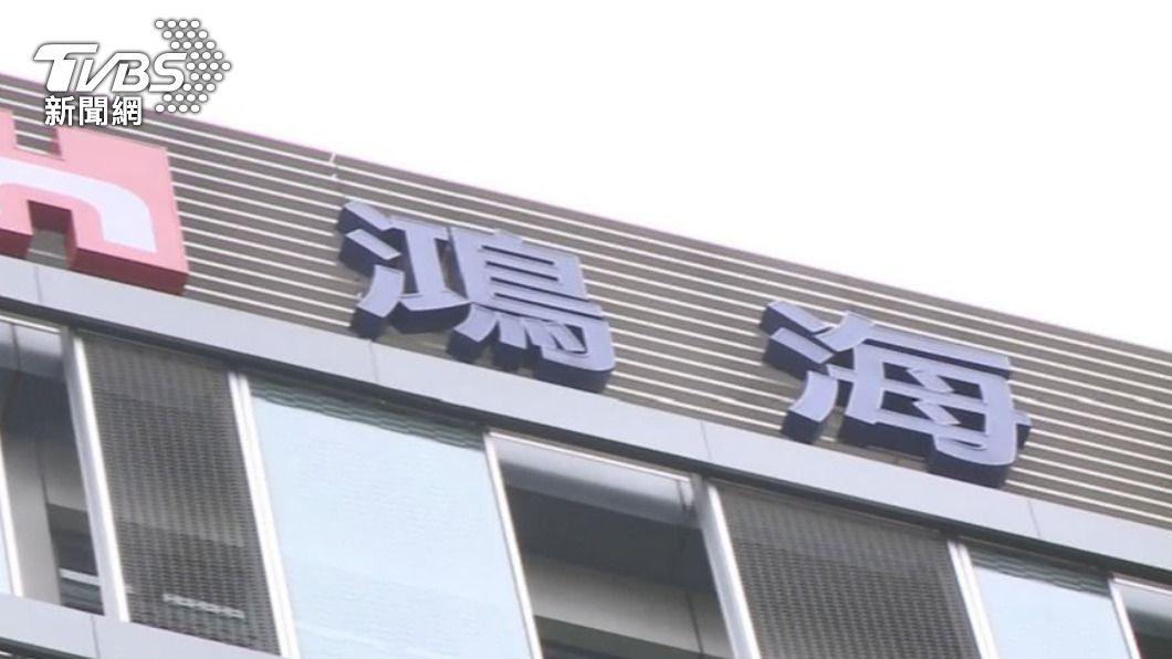 (圖/TVBS) 電子元件短缺 鴻海富智康:未來6個月環境嚴峻