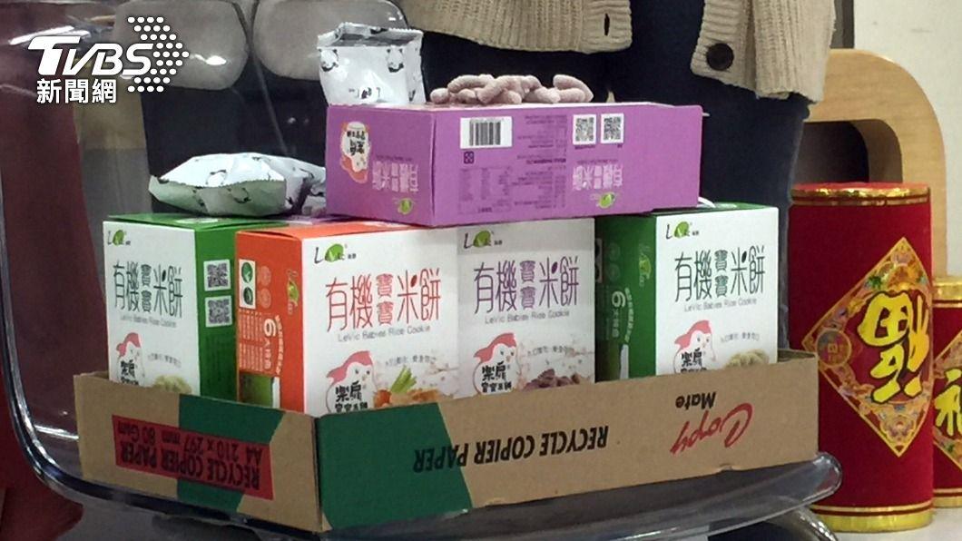 樂扉涉違法使用工業用氮氣填充包裝米餅。(圖/中央社) 樂扉寶寶米餅業者複查不合格 新北重罰180萬