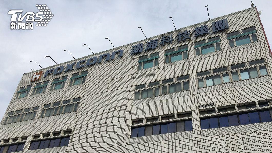 鴻海集團。(圖/中央社) 鴻海山西深圳事業群招募員工 因應iPhone生產