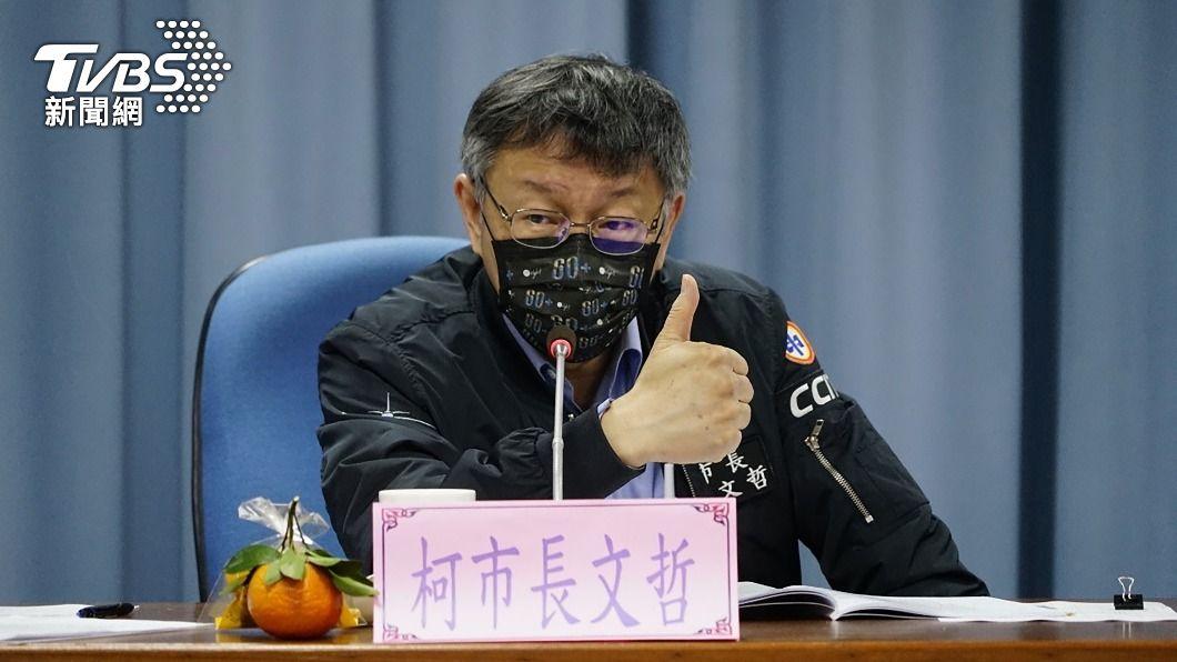 台北市長柯文哲。(圖/中央社) 外界解讀「加綠淡藍」 柯:有人眼睛永遠只有藍綠