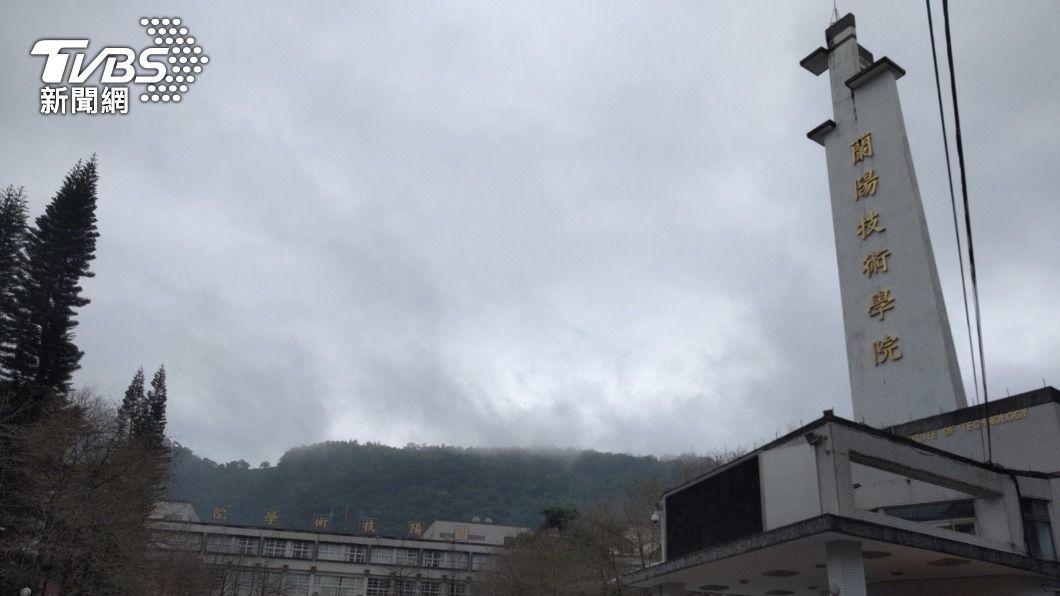 蘭陽技術學院宣布停招。(圖/中央社) 私校不敵少子化停招 蘭陽技術學院:照顧舊生到畢業