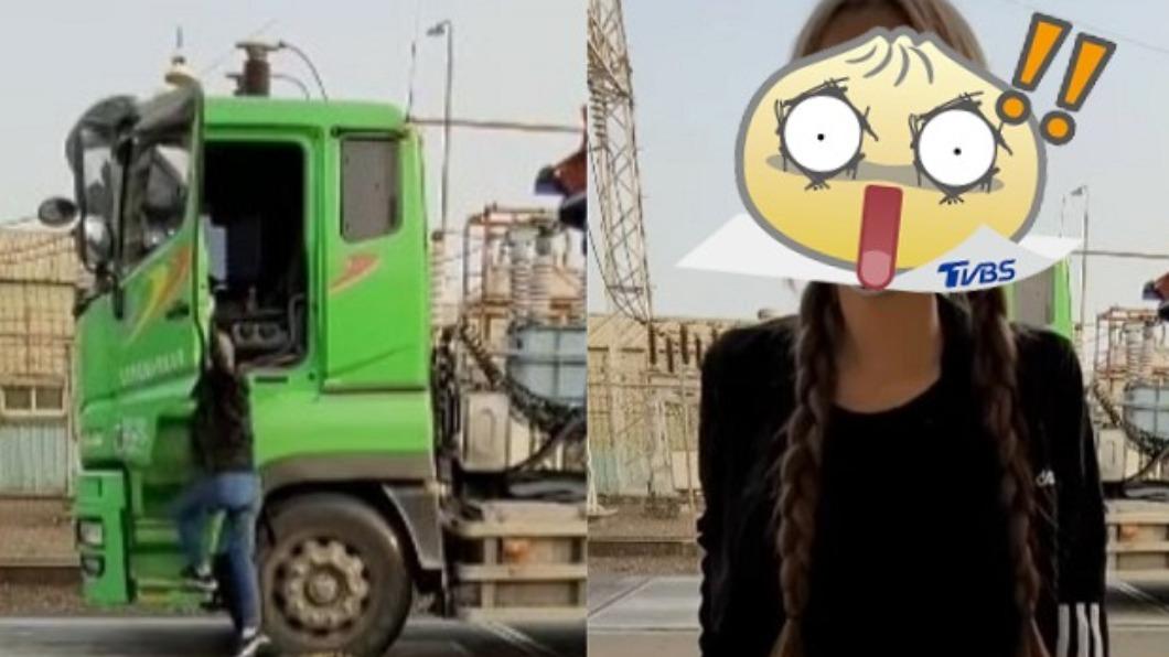 身形嬌小的女子駕駛大卡車。(圖/翻攝自臉書爆廢1公社) 太違和!大卡車開門走出「嬌小正妹」 網暴動:求上車
