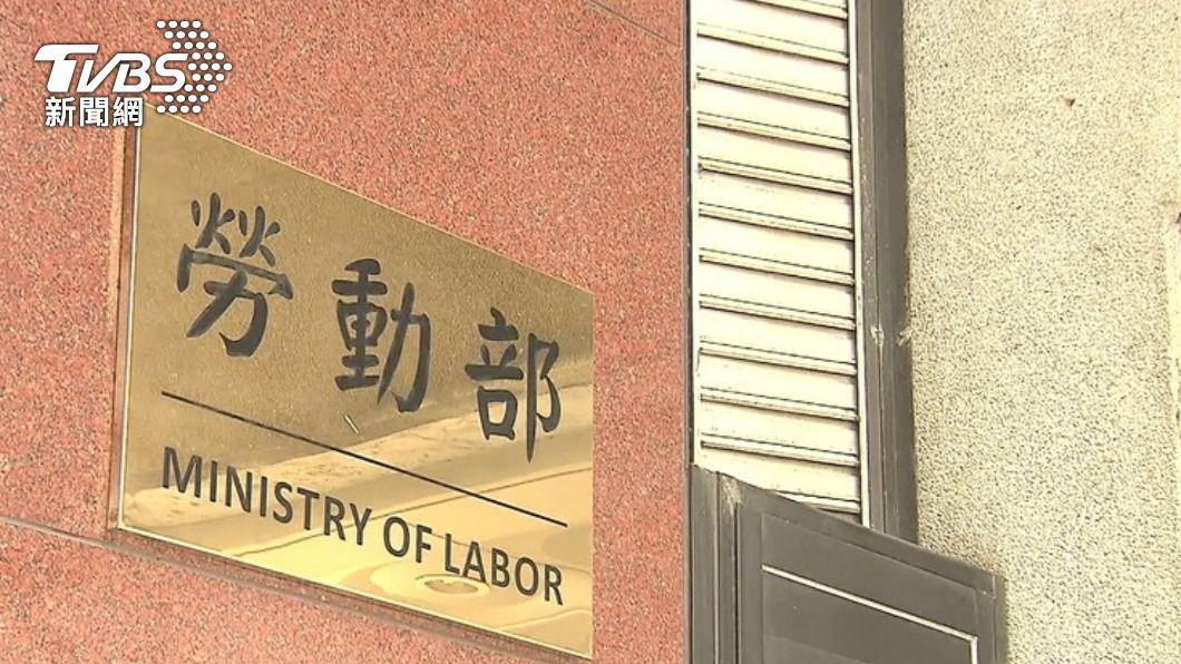 涉入勞動基金弊案 3投信合計遭罰1350萬元