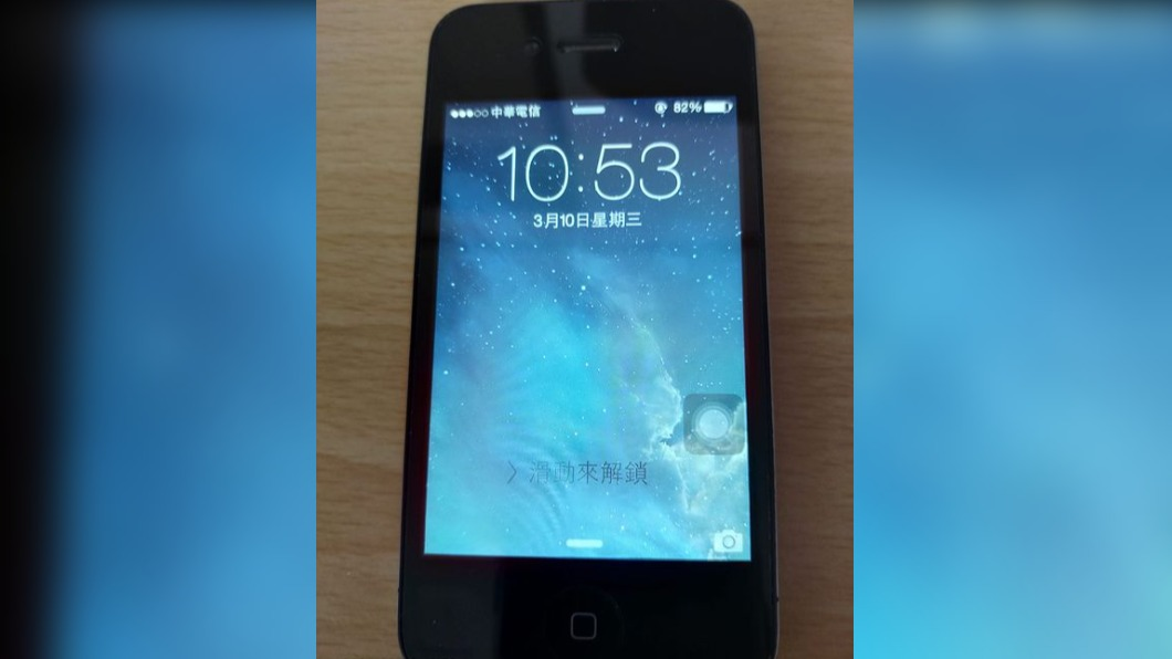 使用10年還功能正常的iPhone4。(圖/翻攝自爆廢公社二館臉書) iPhone操十年還能用! 他秀「古董神機」網全跪