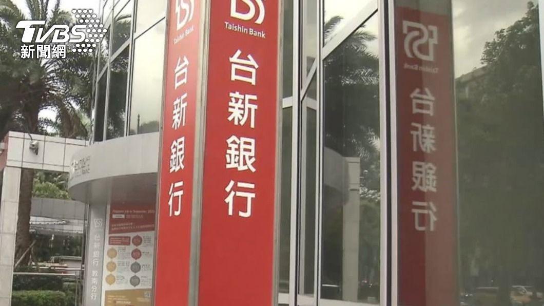 (圖/TVBS) 理專挪用客戶款項3.47億 台新銀遭重罰3千萬史上新高
