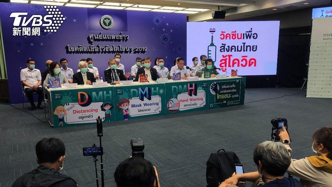 泰國公共衛生部宣布暫緩AZ疫苗施打計畫。(圖/達志影像路透社) 歐洲人接種後出現血栓 泰國暫緩施打AZ疫苗
