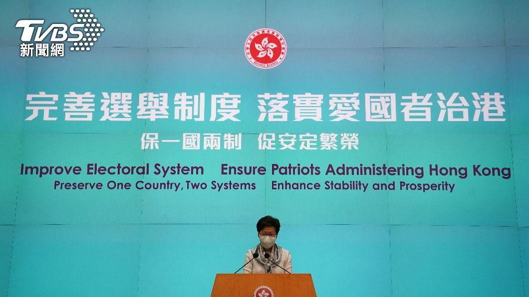 陸人大決議修改香港選制。(圖/達志影像路透社) 美譴責大陸攻擊香港民主 預期下週會談很艱難