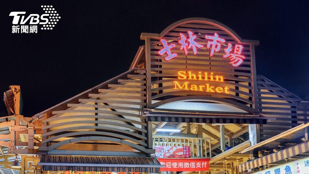 士林夜市曾是台北市最熱鬧的夜市之一。(示意圖/shutterstock達志影像) 士林夜市「鬧空城」淪北市最慘 他揭2大主因:無關疫情