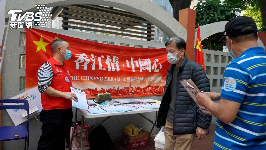 陸人大會昨(12)日通過香港選制修改,歐盟籲應停止壓迫民主。(圖/達志影像美聯社) 陸人大會通過香港選制修改 歐盟籲:停止壓迫民主