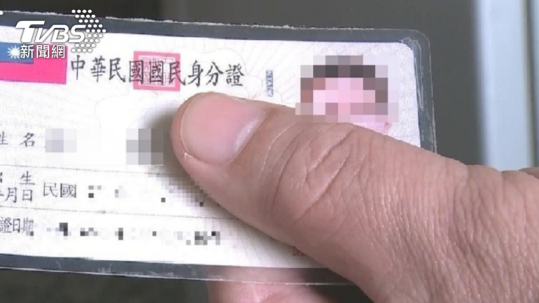 遊樂園紛紛推出身分證優惠,對中姓名及生日就能享有折扣。(圖/TVBS資料畫面) 搬出身分證!「對中3字」劍湖山299元 壽星免費入場