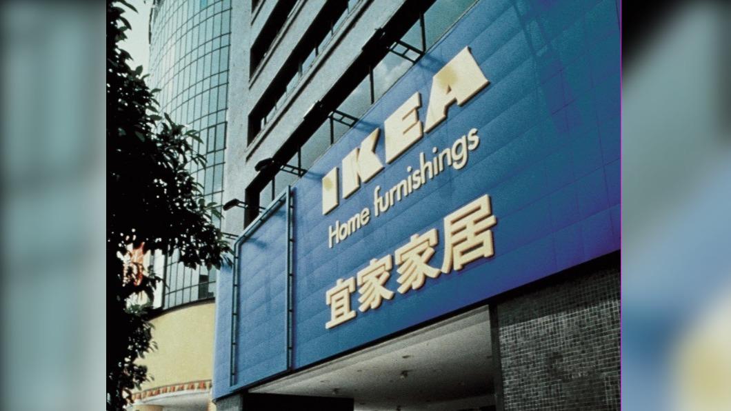 IKEA敦北店宣布即將熄燈。(圖/翻攝自IKEA臉書) 經營23年說掰掰! 台北IKEA敦北店4/26熄燈
