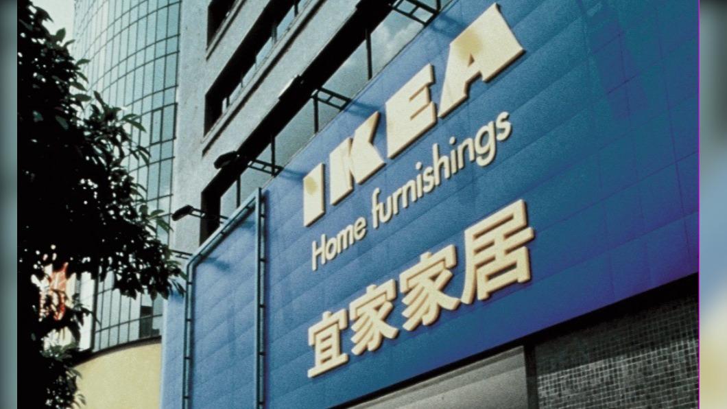 IKEA敦北店將熄燈。(圖/翻攝自IKEA敦北店臉書) IKEA敦北店下月熄燈祭「清倉優惠」 忠實顧客不捨