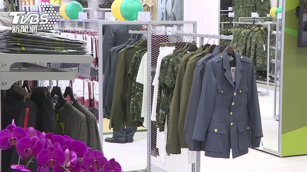 國軍服裝供售站大直門市今日開幕。(圖/TVBS) 國軍服裝供售站開幕 「網路訂、宅配到家」超便利