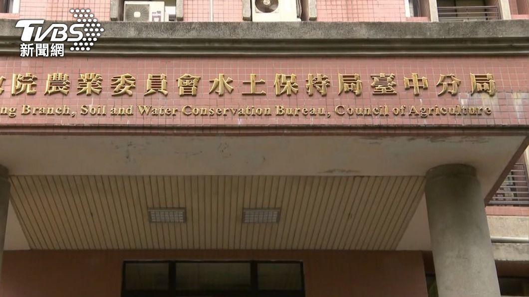 (圖/TVBS) 水保局台中分局官員涉喝花酒收賄 14人被起訴