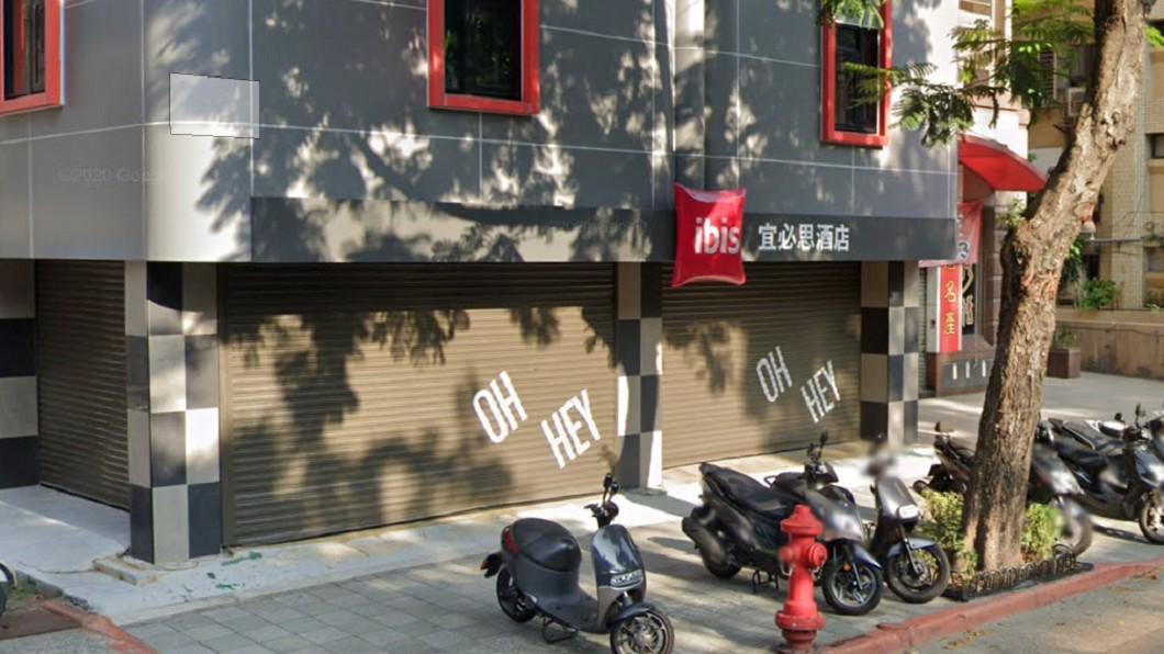 宜必思台北建北酒店宣布結束營業。(圖/翻攝自Google Map) 台灣首間宜必思酒店 插旗1年多「宣布3月底收攤」