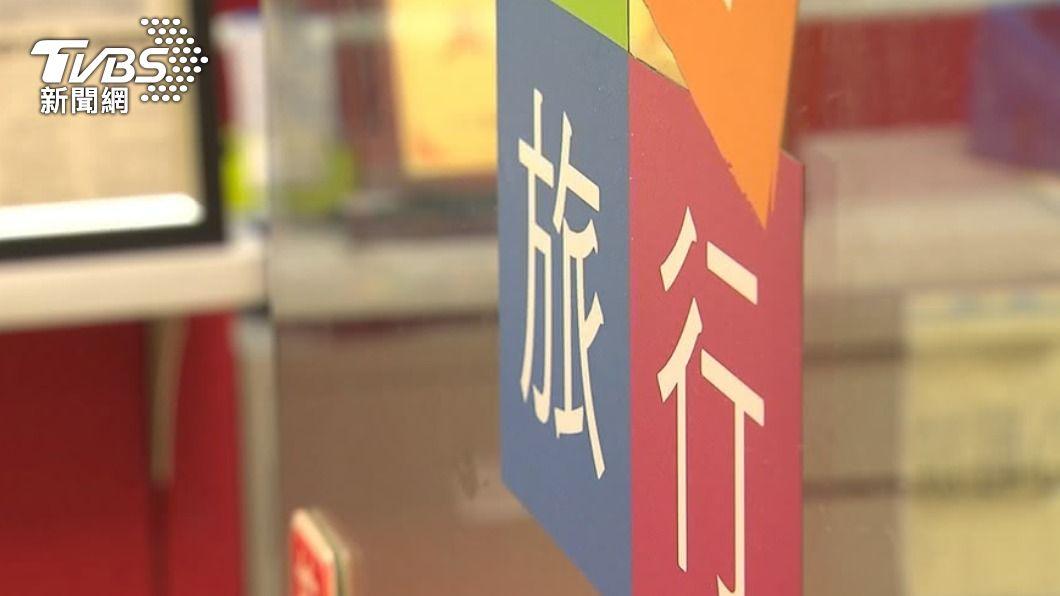 (圖/TVBS) 無薪假增近600人 運輸倉儲、旅行社持續受影響
