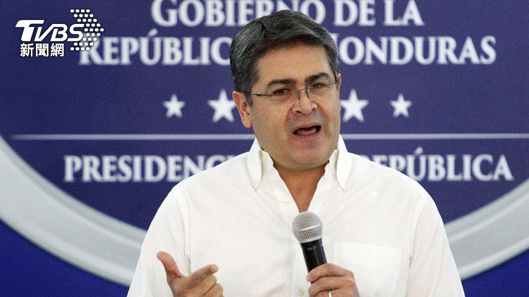 宏都拉斯總統葉南德茲。(圖/達志影像路透社) 證人指證:宏都拉斯總統當美緝毒局面走私毒品