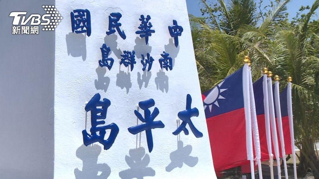 (圖/TVBS) 派海軍陸戰隊駐守太平島? 邱國正:現階段不考慮
