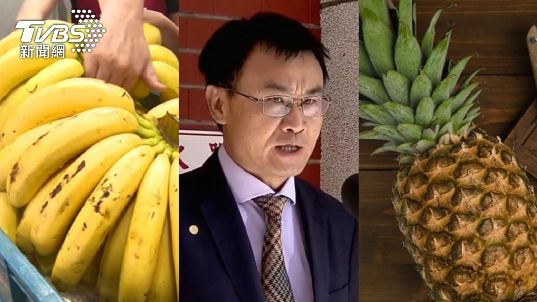 農委會主委陳吉仲。(合成圖/TVBS資料畫面、shutterstock 達志影像) 香蕉不比鳳梨自由 藍委酸陳吉仲:日本退貨反教訓農民
