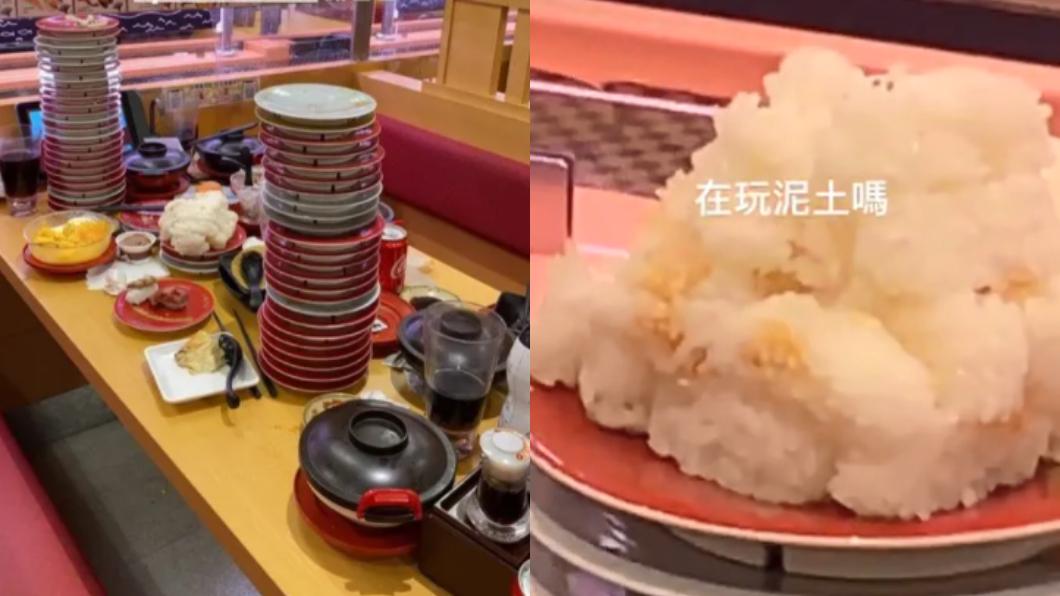 一群人點了超過50盤壽司,結果根本吃不完。(圖/翻攝自爆怨公社) 改名爽點50多盤壽司 只吃生魚片留「醋飯山」挨轟