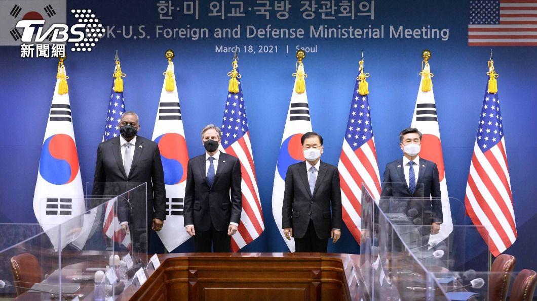 韓美外交、國防2+2會談。(圖/中央社) 韓美2+2會談 北韓非核化列最優先事項