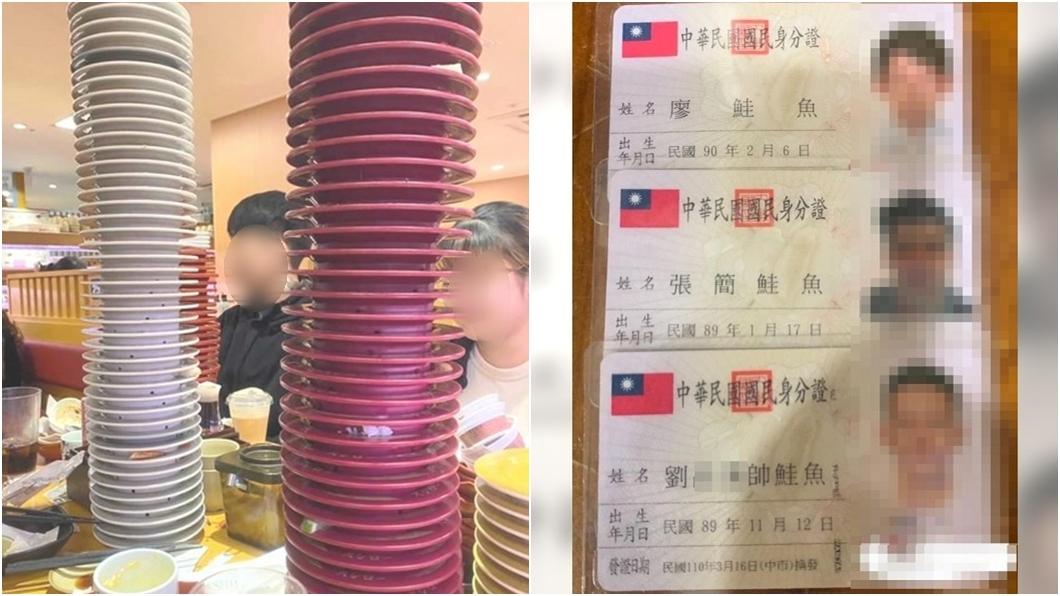壽司郎活動掀起全台鮭魚之亂。(圖/TVBS資料畫面、翻攝自網路) 鮭魚之亂網路聲量奪冠 壽司郎靠「關鍵」換千萬廣告效益